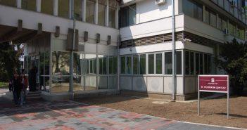 usluzni centar