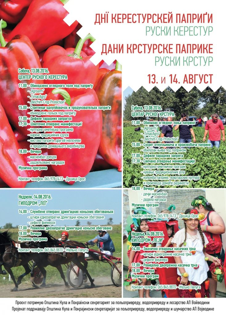 PRINT PLAKAT Dani Krsturske paprike 2016(1)-page-001