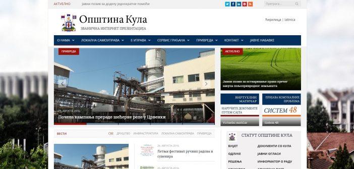 Нове услуге за грађане на интернет презентацији општине Кула