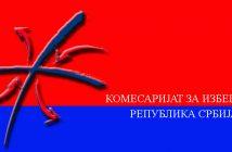 komesarijat-za-izbeglice_660x330