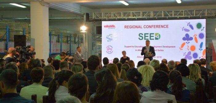 Завршна конференција СЕЕД регионалног програма