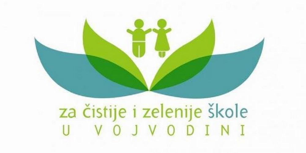 Za cistije i zelenije skole u vojvodini