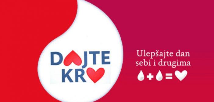 """Акција добровољног давања крви у Месној заједници """"Доњи град"""" Кула"""