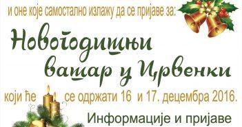 vasar-crvenka