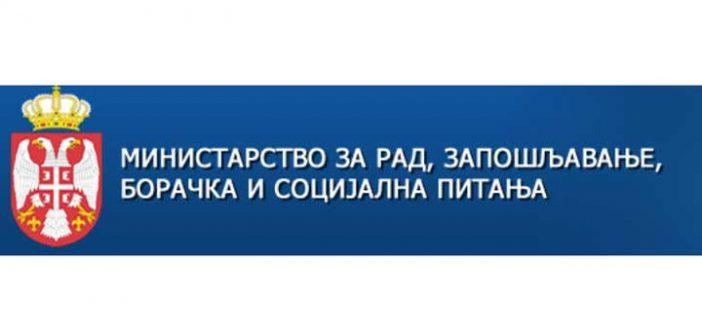 Ministarstvo-za-rad-zapošljavanje-boračka-i-socijalna-pitanja