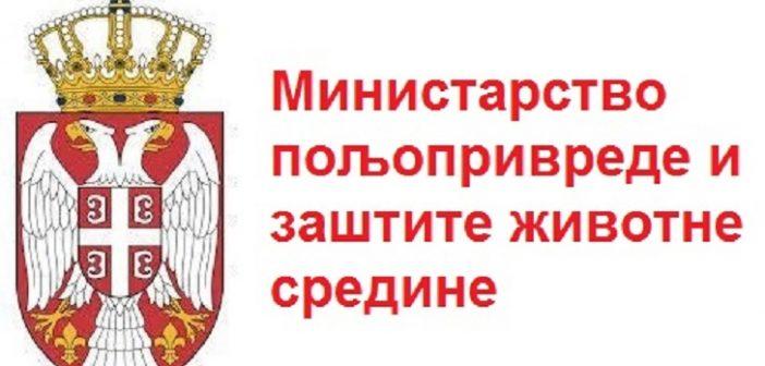 Ministarstvo-zzs