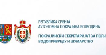 покрајински секретаријат