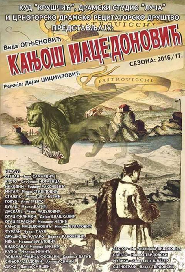kanjos-macedonovic-640x941