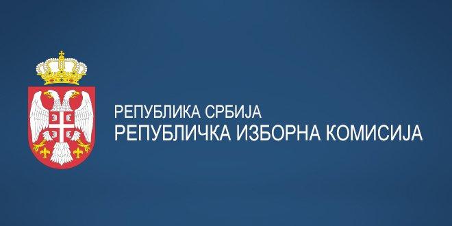 rik_republicka_izborna_komisija_660x330