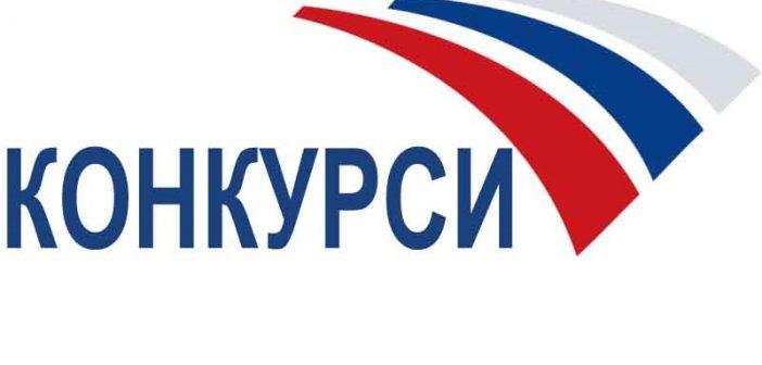 Конкурс за доделу средстава за суфинансирање инвестиција у пчеларство на територији АП Војводине у 2018. години