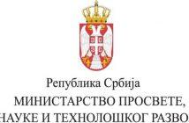 ministarstvo-prosvete-jpg_660x330