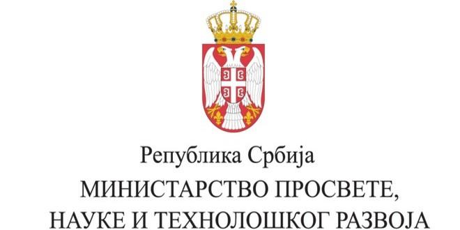 Посета министра просвете, науке и технолошког развоја Младена Шарчевића