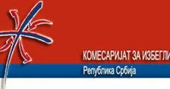 komesarijat-za-izbeglice1-300x176