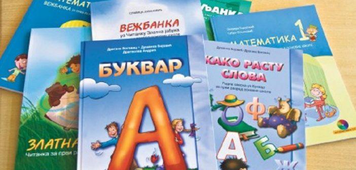 Podela besplatnih udžbenika
