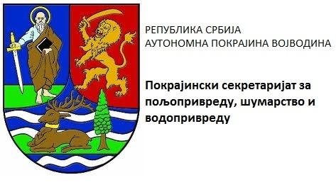 Pokrajinski-sekretarijat-za-poljoprivredu-2