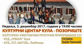 crnogorsko vece