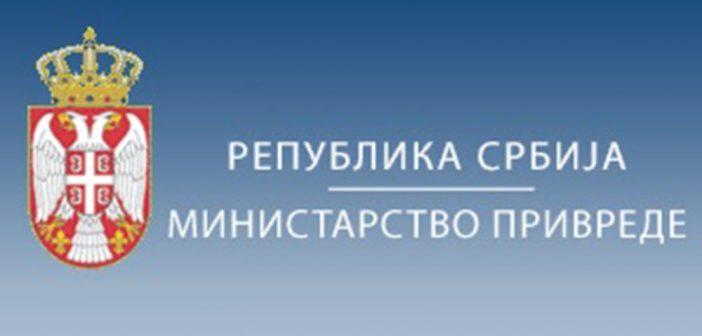 401195_ministarstvo-privrede-printskrin_ff