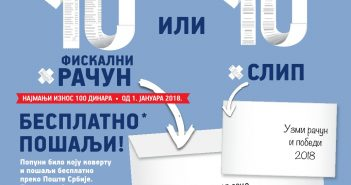 Poster-B5-Uzmi-raun-i-pobedi-2018-001