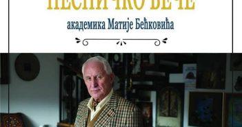 beckovic1