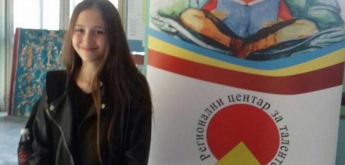 Марија Корцеба освојила 2. место на Државном првенству истраживачких радова