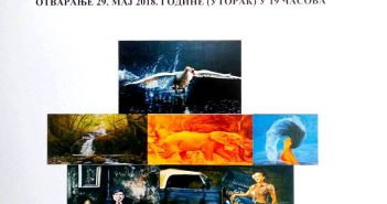 image-0-02-05-dbd1871e0eafc23dc2a4980098191a789029d837bd448b0b1f5b5a8e3ef90a6b-V (1)
