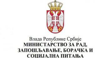 ministarstvo-za-rad-890x395