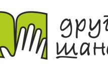logo Druga sansa foto
