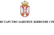 ministarstvo zastite zivotne sredine