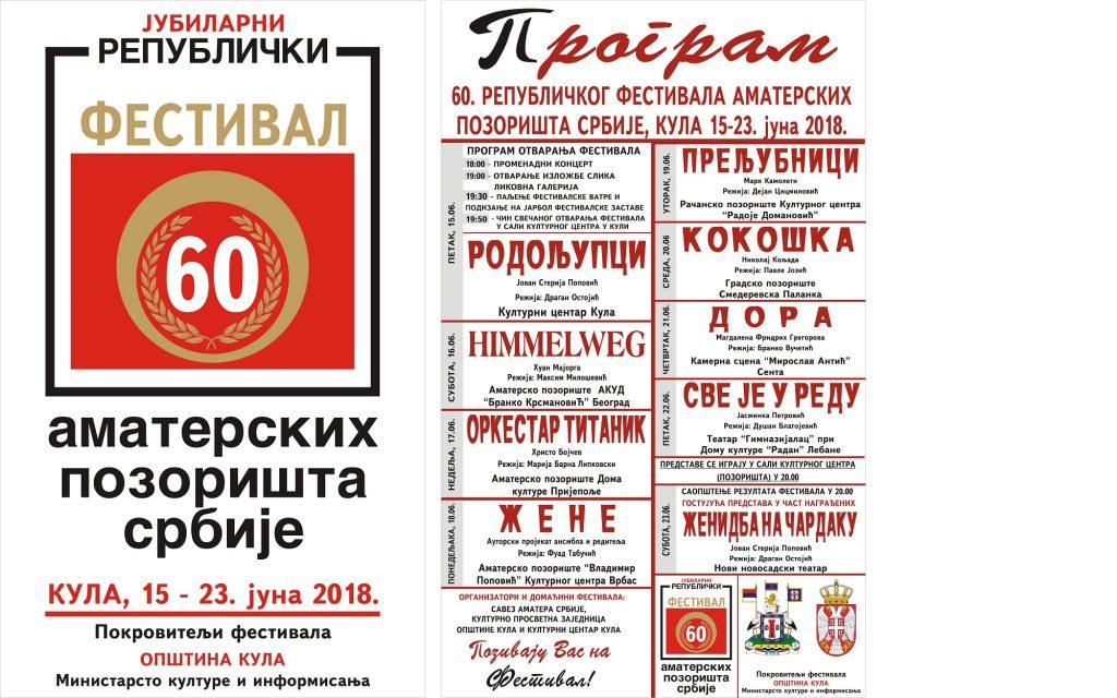 plakat festival