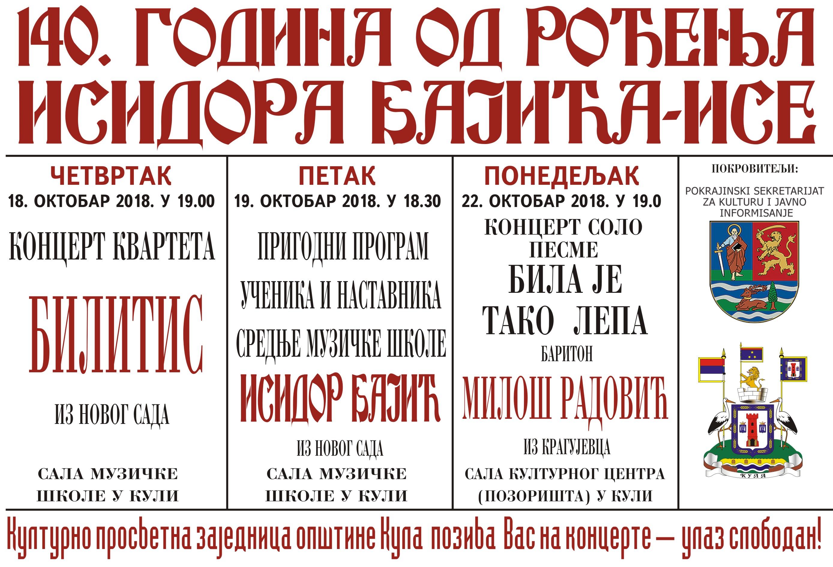 isabajic33 (1)
