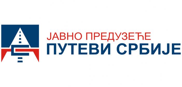 bgcarshow2018_putevisrbije_logo