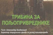poljoprivrednici
