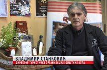 vladimir-stankovic-678x381