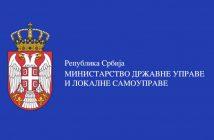 MINISTARSTVO-1024x612