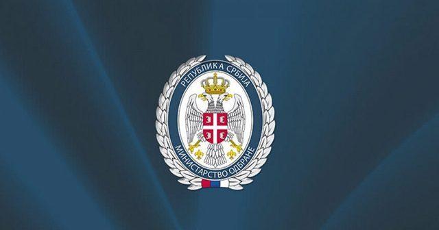 ministarstvo-odbrane-