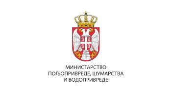 Ministarstvo-Poljoprivrede-1024x982