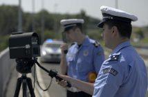 Uprava saobraćajne policije http://mup.gov.rs