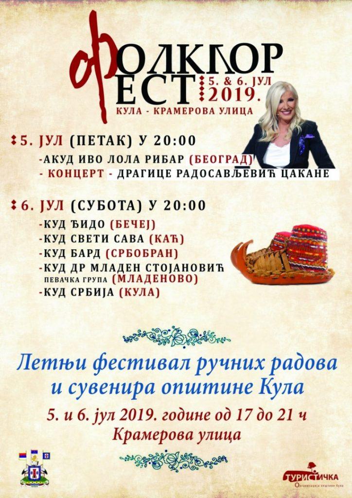 folkor_fest_i_festival_rucnih_suvenira