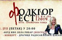 folkor_fest_i_festival_rucnih_suvenira1