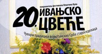 ivanjsko-cvece-sivac-plakat1