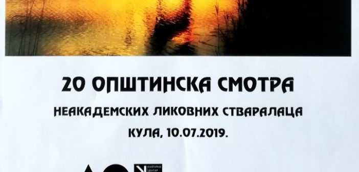 likovna_smotra_2019baner