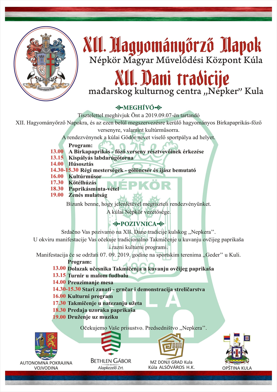Plakat XII Dani tradicije