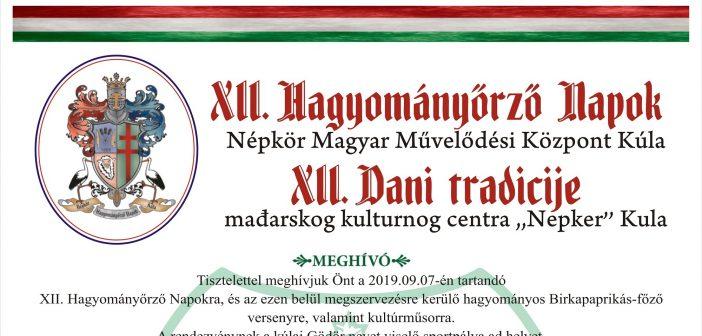 XII Dani tradicije