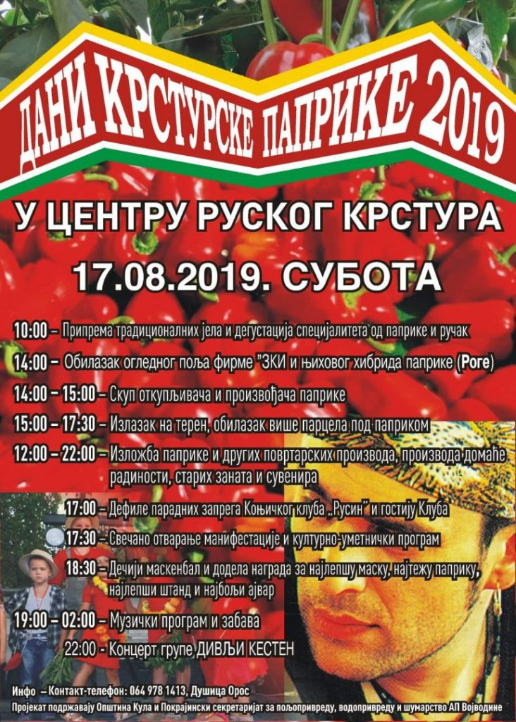 dani_krsturske_paprike_2019