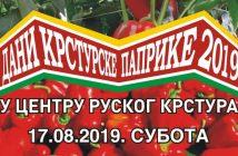 dani_krsturske_paprike_2019 naslovna