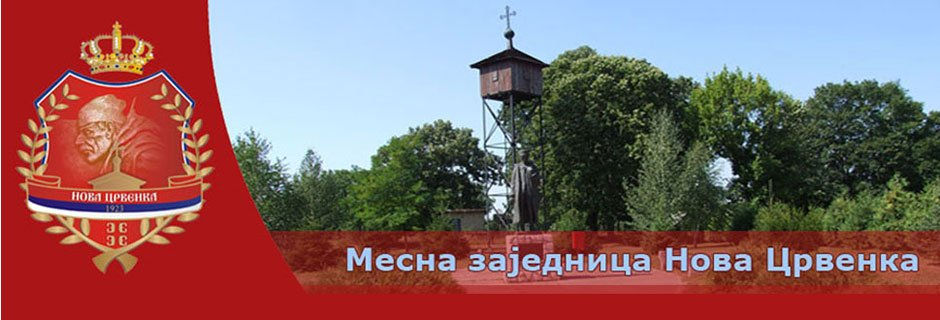 nova_crvenka