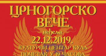 crnogorsko