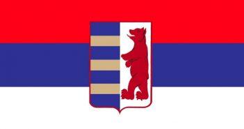 rusini zastava