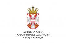 Ministarstvo-Poljoprivrede-1024x982-1