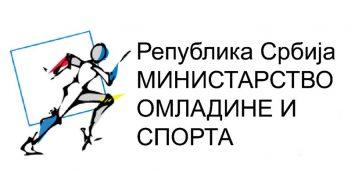 ministarstvo_omladine_i_sporta